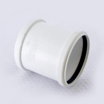 Муфта надвижная Raupiano Plus с уплотнительным кольцом d110