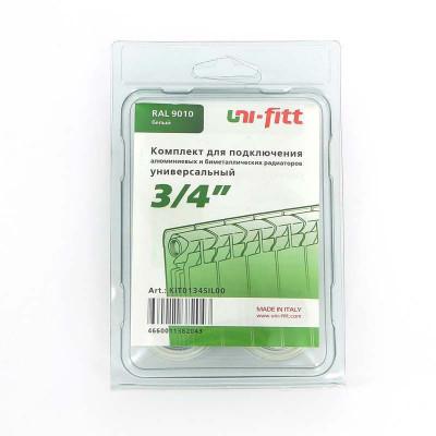 Комплект для подключения радиатора UNI-FITT 1х3/4 RAL9010