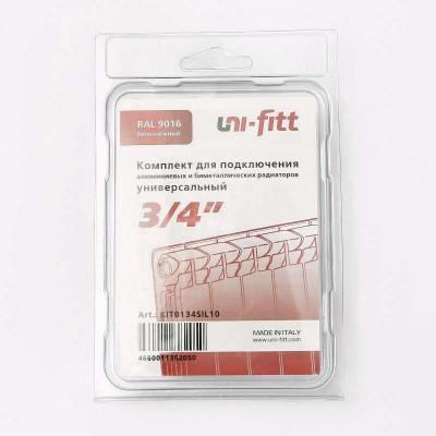 Комплект для подключения радиатора UNI-FITT 1х3/4 RAL9016
