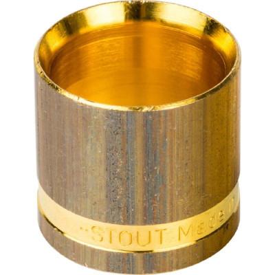 Stout SFA-0020-000025 Монтажная гильза 25 для труб из сшитого полиэтилена аксиальный