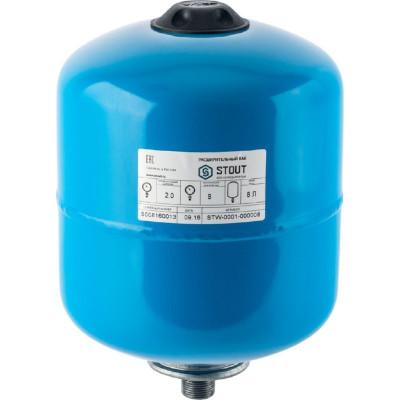 Stout STW-0001-000008 Мембранный расширительный бак (гидроаккумулятор вертикальный) для систем водоснабжения 8 л. (цвет синий)