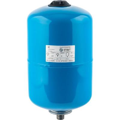 Stout STW-0001-000012 Мембранный расширительный бак (гидроаккумулятор вертикальный) для систем водоснабжения 12 л. (цвет синий)
