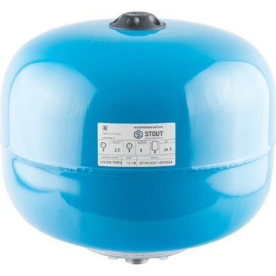 Stout STW-0001-000024 Мембранный расширительный бак (гидроаккумулятор вертикальный) для систем водоснабжения 24 л. (цвет синий)
