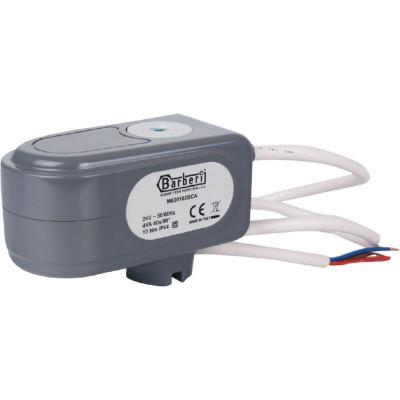 Stout SVM-0071-024004 Сервопривод для шаровых зональных клапанов, ход 90°, кабель 1м., 40 сек., 24V, 4 полюса