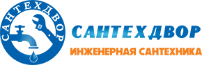 Сантехдвор  - интернет-магазин инженерной сантехники